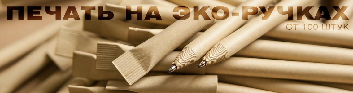 ruchki_004