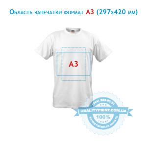 zapechatka-A3