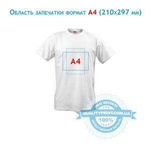 zapechatka-A4