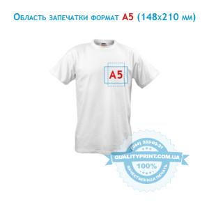 zapechatka-A5