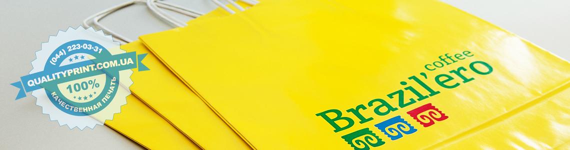 бумажные пакеты цветные