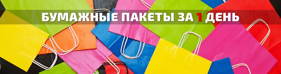 banner_kraft_006-2