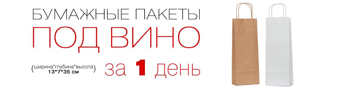 banner_kraft_008